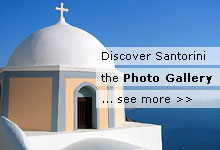 Santorini Photo Gallery
