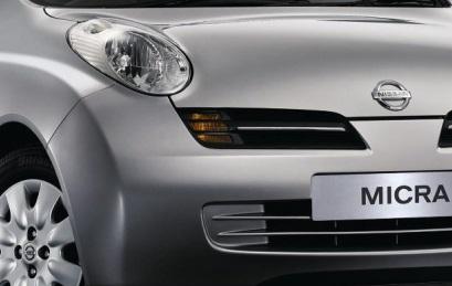 Drive Car Rental Santorini